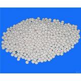 海韵环保活性氧化铝球活性氧化铝球市场需求