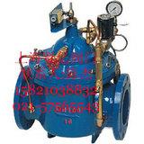 700X-10C水泵控制阀