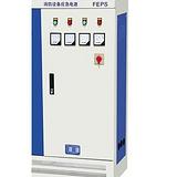 EPS电源 EPS应急电源 EPS消防应急电源生产