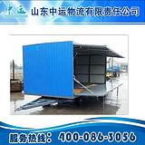 中运厂家雨棚牵引拖车
