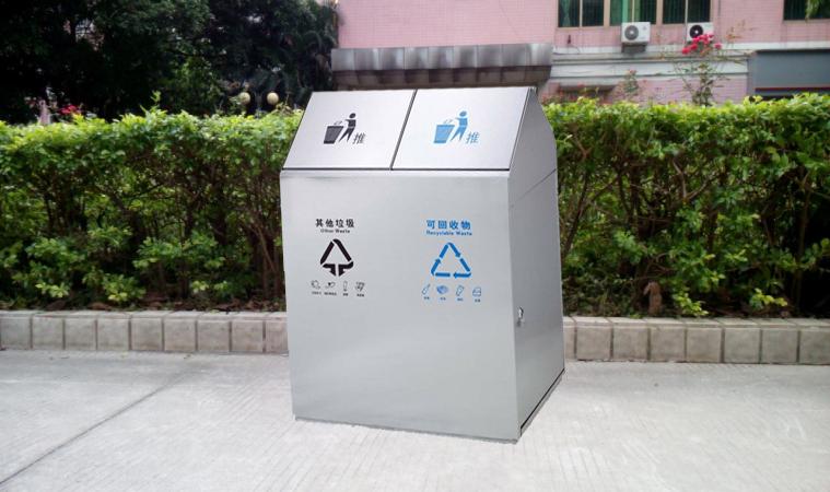 太阳能环保垃圾箱 太阳能环保垃圾箱价格、图片、排行