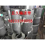 耐热橡胶输送带加工 五久厂家来样定制