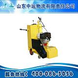 中运厂家ZMZY12混凝土路面铣刨机