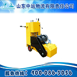中运厂家ZMZY12D混凝土路面铣刨机