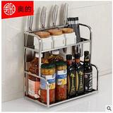 不锈钢梯形置物架厨卫置物架