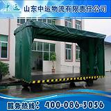 中运厂家雨棚引牵平板拖车