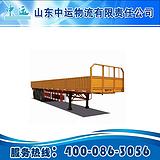 中运厂家轻型栏板式半挂车
