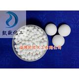 氧化铝陶瓷高铝研磨球