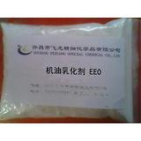 油包水型废机油乳化剂 EEO