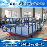 中运厂家托盘平板牵引平板拖车