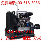 潍柴水泥罐发动机多图_潍柴R4105G水泥罐发动机