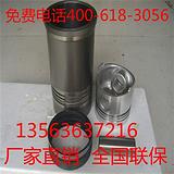 潍坊华东柴油机四组合多图,华东柴油机R4105四组合