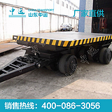 中运厂家工厂用牵引平板拖车