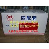 潍柴R4105四配套搭配优惠潍柴R4105四配套价格