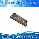 中运厂家钢轨铁垫板