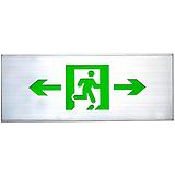 山东消防应急照明和疏散指示系统价格