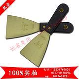防爆油灰刀,25mm75mm泥子刀,纯铜铲刀,刮刀,渤海防爆