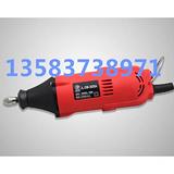 供应5801小电磨手持式小电磨