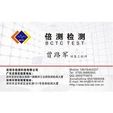 深圳FCC ID认证公司|深圳FCC ID认证机构