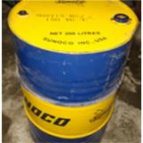 太阳1000系列工业齿轮油级别,惠州工业齿轮油,兴达润滑油