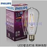 飞利浦LED蜡烛灯泡 LED拉尾泡 LED球泡 2.3W