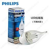 飞利浦LED拉尾泡 4W E14 2700K调光灯泡/蜡烛泡