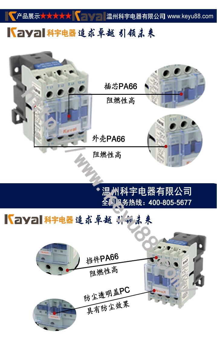 低压接触器价格_cjx2-2510防尘型交流接触器
