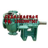 32CHH渣浆泵渣浆泵潜水渣浆泵