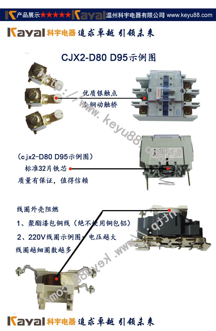 低压接触器价格_cjx2-8011防尘型交流接触器