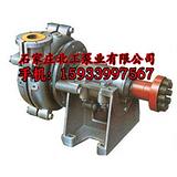 渣浆泵,渣浆泵选型,43EHH渣浆泵