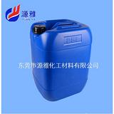 PE处理剂、PE底水、PE附着力促进剂
