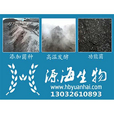 宁夏省微生物菌肥,微生物菌肥哪家好,微生物菌肥价格