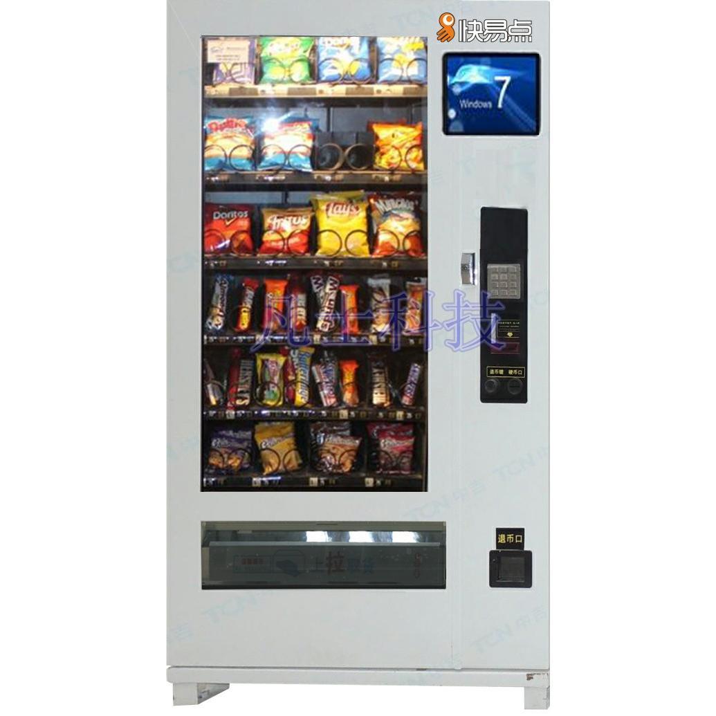 零食饮料组合自动售货机