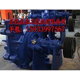 渣浆泵,潜水渣浆泵,215BAH渣浆泵