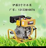 YT30DP-W价格