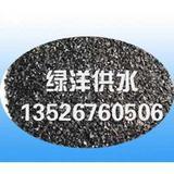 巩义无烟煤滤料生产厂家-河南污水处理用无烟煤滤料价格
