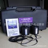 ACL-800电阻测试仪|表面电阻测试仪|电阻兆欧仪。