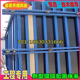 上海冷轧小方钢材质剪力墙模板支撑制作规格标准
