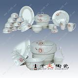 骨瓷餐具套装厂家直销礼品餐具景德镇陶瓷