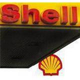 兴达润滑油 沅江优质润滑脂供应商 壳牌佳度S3 V220