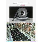 楼道防滑胶带纸 楼梯止滑胶带纸 船舶防跌倒胶带