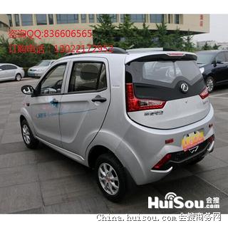 丽驰e9电动轿车价格图片1