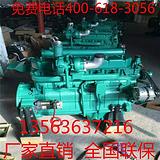 装载机柴油机,潍坊装载机柴油机价格,4108装载机柴油机
