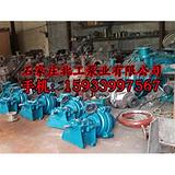 43CAH渣浆泵,渣浆泵,潜水渣浆泵