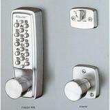 日本原装进口KEYLEX机械密码锁 2100系列产品