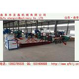 贵州纸厂塑料造粒机报价