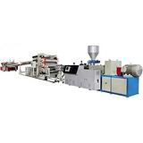 pe管生产设备厂家pe管生产设备益丰塑机图