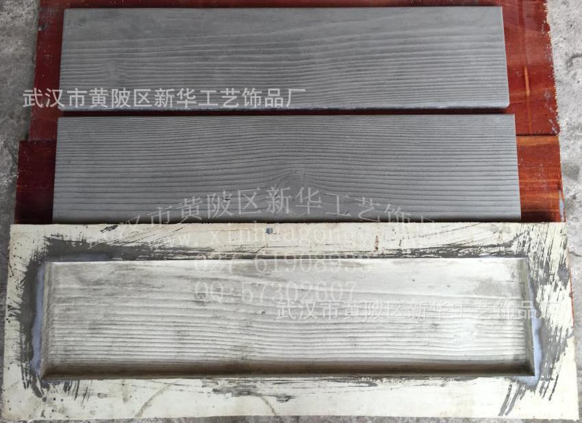 长方形仿木板模具a19_1