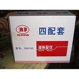 潍坊发动机4100增压器搭配优惠,潍坊汇丰