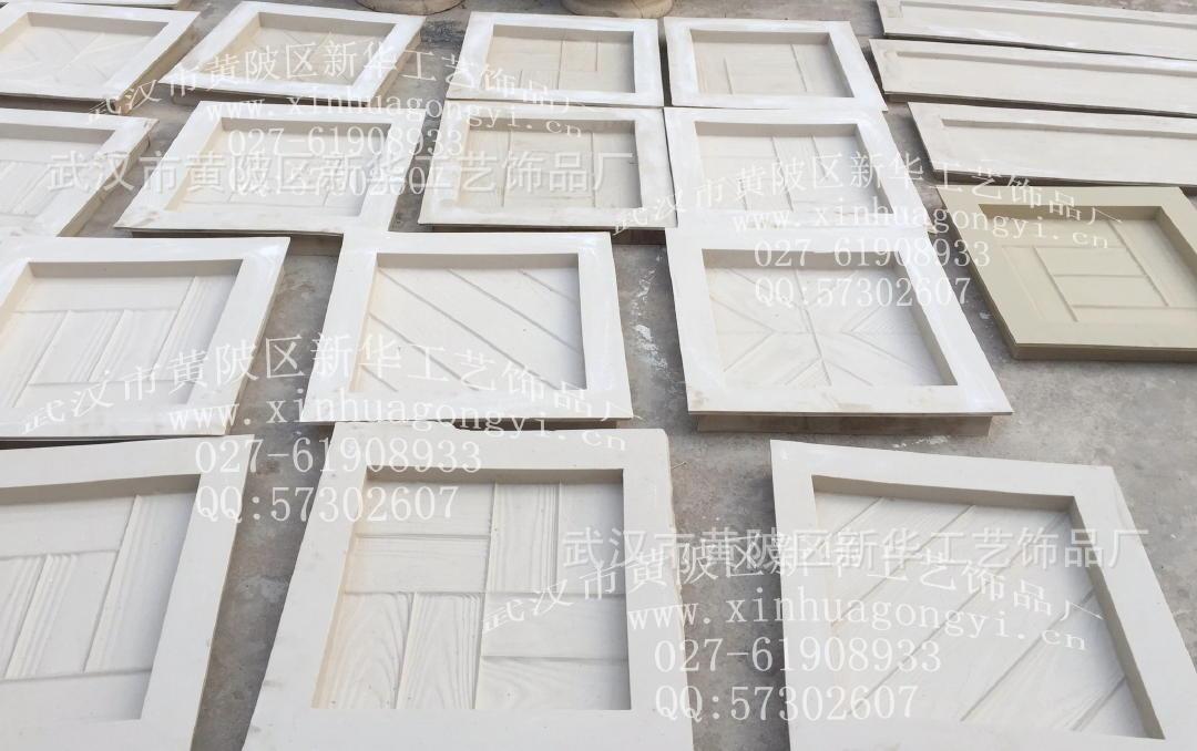 混凝土制品价格 湖北园林水泥仿木铺板 环保仿木地板模具 混凝土仿木纹墙面砖模具批发价格 武汉市